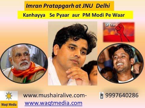 imran pratapgarhi on JNU ( Imran Pratapgarhi Latest Mushaira 2016 )