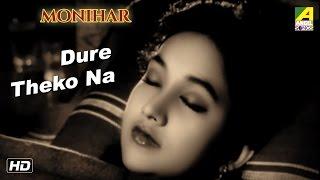 Dure Theko Na   Monihar   Bengali Movie Video Song   Soumitra Chatterjee,Sandhya Roy