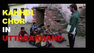 Garhwali Comedy Kakhdi Chor