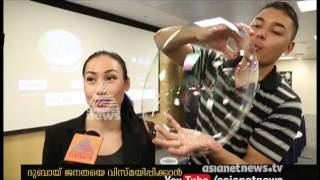 Dubai host 3D bubble show    Gulf News 2016