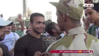 احد رافضى الانقلاب لجندى : لو جالك امر بالضرب هتضرب