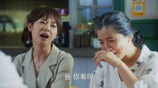 電視劇老男孩 Old Boy 44 劉燁 林依晨 CROTON MEGAHIT Official