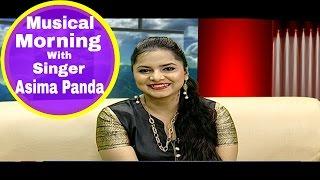 An Interview With || Singer Asima Panda || Good Morning Odisha
