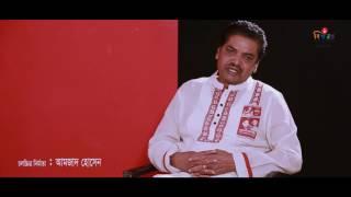 Bishwo Rang ঐতিহ্যে বাংলা সিনেমা - Amjad Hossain