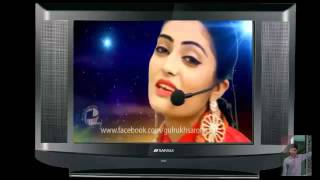 Gul Rukhsar New Urdu Song Pashto Singer
