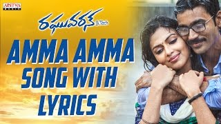 Amma Amma Full Song With Lyrics - Raghuvaran B.Tech (VIP) Songs - Dhanush, Amala Paul
