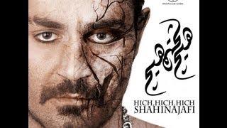 Shahin Najafi - Ranandegi Dar Masti | Hich Hich Hich 2012