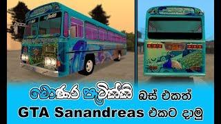 How Add Monara Patikki Bus To GTA Sanandreas