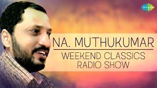Na. Muthukumar Special Weekend Classic Radio Show - Tamil | நா. முத்துக்குமார் | HD Songs | RJ Mana