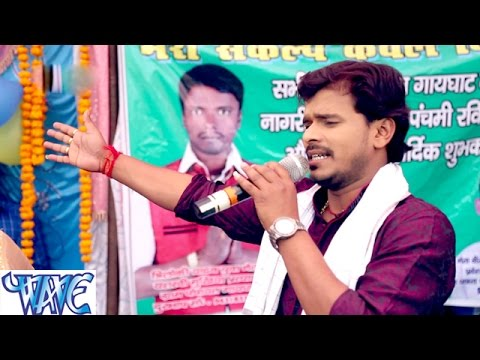 Xxx Mp4 भइले चइत में जनम Luta Lahar Chait Me Pramod Premi Yadav Bhojpuri Chaita Song 2016 3gp Sex