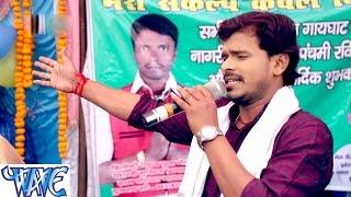 भइले चइत में जनम - Luta Lahar Chait Me | Pramod Premi Yadav | Bhojpuri Chaita Song 2016