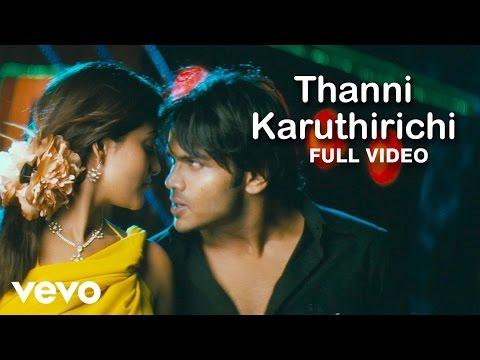 Xxx Mp4 Yennai Theriyuma Thanni Karuthirichi Video Manchu Manoj Sneha Achu 3gp Sex