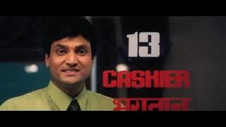 Aankhen hindi movie