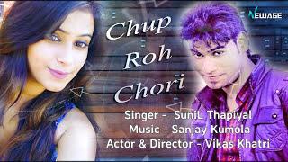 CHUP Roh CHORI # New Superhit Garhwali Dj Song # By SuniL ThapLiyaL - Vikas Khatri - NewAge Group