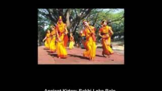 Ancient Kirtan - Shakhi Loke Bale Kalo