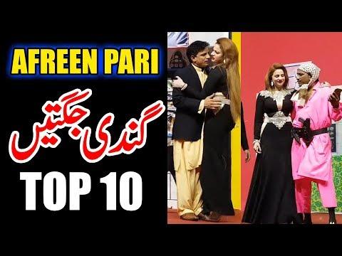 Xxx Mp4 Afreen Pari Ki Gandi Jugtain Top 10 3gp Sex