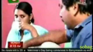 bangla natok Durotto Bojay Rakhun Part 1