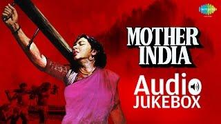 Mother India movie songs – Part 1 | Nargis, Sunil Dutt | Audio Jukebox