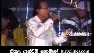 flash back with punsiri soyza me bus nawathuma sinhala song