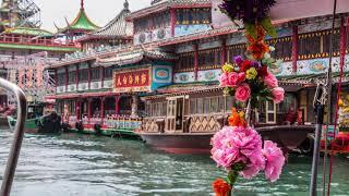 3-19-18 Grand Asia Cruise - Hong Kong [4K]