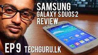 Samsung Galaxy S Duos 2 Review in Sinhala | VirtusaX - Tech Guru Episode 09