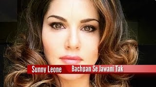 Sunny Leone Childhood Pictures (Bachpan se Jawani tak)