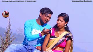 A Sanam O Sanam | ऐ सनम ओ सनम | New Nagpuri Song Video