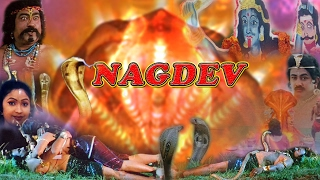 2017 New Released Full Hindi Dubbed Movie | Nagdev | Hindi Dubbed Movie | 2017 Bollywood Movies |