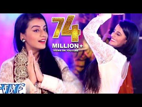 Xxx Mp4 पवन सिंह का गाना बजाके Pawan Singh Ke Bhajan Bajake Akshara Singh Bhojpuri Devi Geet 2017 3gp Sex