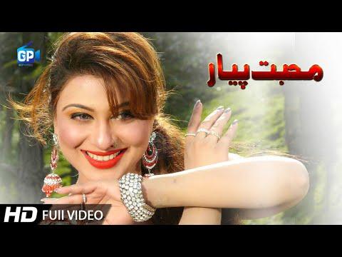 Xxx Mp4 Pashto Hot Dance Pashto New Song Pashto Video Song Pashto Music Pashto Dance 2018 Pashto Video 3gp Sex