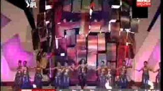 Indian Premier League opening ceremony