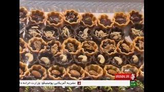 Iran Tabriz, Traditional sweet candy شيريني هاي سنتي تبريز ايران