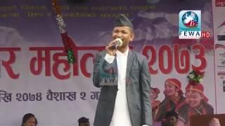 राजु परियारको यो गीत सुनेर कस्को मन नरोला || Raju Pariyar NEW SONG 2074