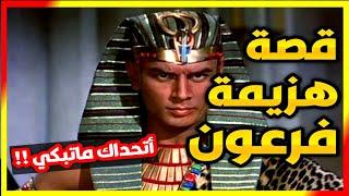 """""""وقال فرعون ذروني اقتل موسى"""" خالد عبد الجليل صوت رائع وفيديو معبر!!"""