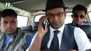 Bangla EID Natok l The Briefcase I Sumaiya Shimu, Majnun Mizan, Azad Abul Kalam I Drama & Telefilm