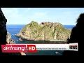 Korea slams Japan's latest unilateral claim toward Dokdo Island
