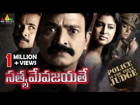 Xxx Mp4 Satyameva Jayathe Telugu Full Movie Rajasekhar Sanjana Sivaji Sri Balaji Video 3gp Sex