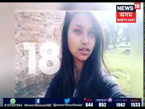 Xxx Mp4 Sivasagar Shocker College Girl Murdered Inside Train Toilet Nazira Assam 3gp Sex