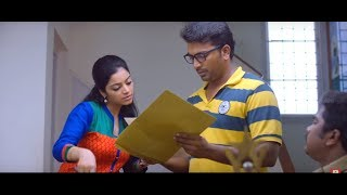 Varun Knowns About The Truths Of Deepa - Atheykangal Latest Tamil Movie
