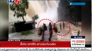 Photo Fun Turns Death Tragedy | Exclusive Footage At Tirathgarh Waterfall : TV5 News