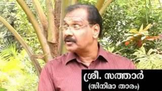 Sree  Sathar Part1 2