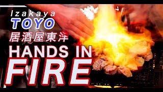 IZAKAYA TOYO FLAMETHROWER CHEF Toyo-san cooks Tuna and more [Osaka Japan 2019]