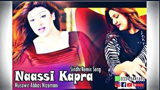 Suhno Aa Suhno || New Sindhi Remix Song || ||Musawir Abbas Nizamani ||
