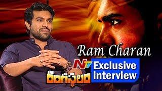 Ram Charan Exclusive Interview || Rangasthalam Movie || Samantha || NTV