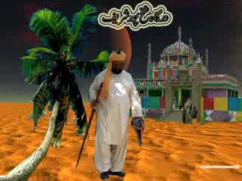 Xxx Mp4 Ustad Ghulam Haider Faqeer Dargah Fatehpur Sharif 3gp Sex