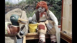 Rosie & Jim: Coal (1990)