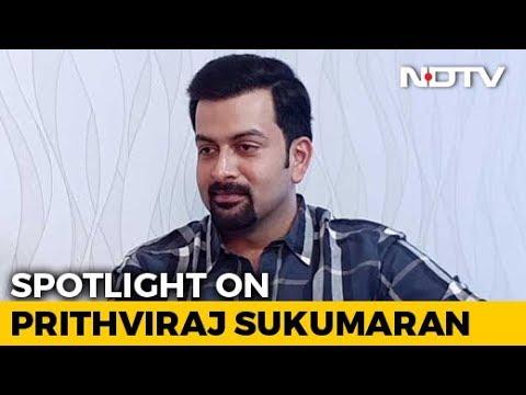 Spotlight On Malayalam Superstar Prithviraj Sukumaran