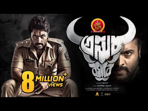 Xxx Mp4 Asura Full Movie 2017 Telugu Full Movies Nara Rohith Priya Banerjee 3gp Sex