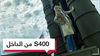 كلاشينكوفا | الحلقة 8 | إس400 من الداخل