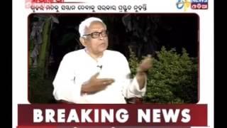 Sidhakatha - Opposition Leader Narsingh Mishra - Satya Nayak - Etv News Odia